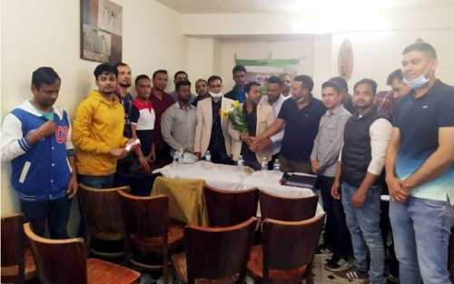 Dubagh Union JanoKalyan Sangastha France formed committee