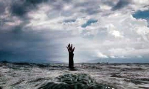 College student goes missing in Kirtonkhola River