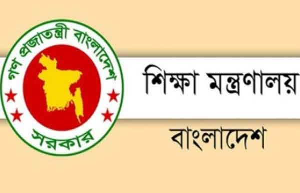 News on giving Tk 10000 allowance to students fake