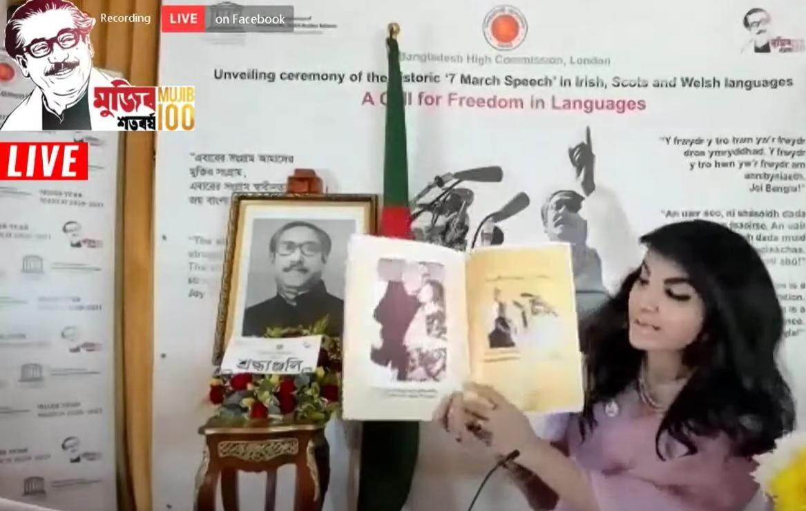 Bangladesh High Commission London unveils Irish, Scottish and Welsh translations ofBangabandhu's historic 7 March Speech