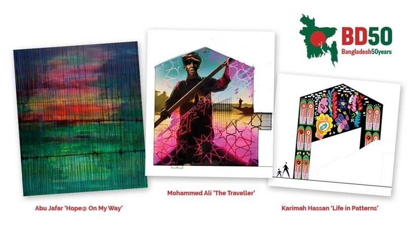 Have your say on new Brick Lane artwork to mark Bangladesh@50