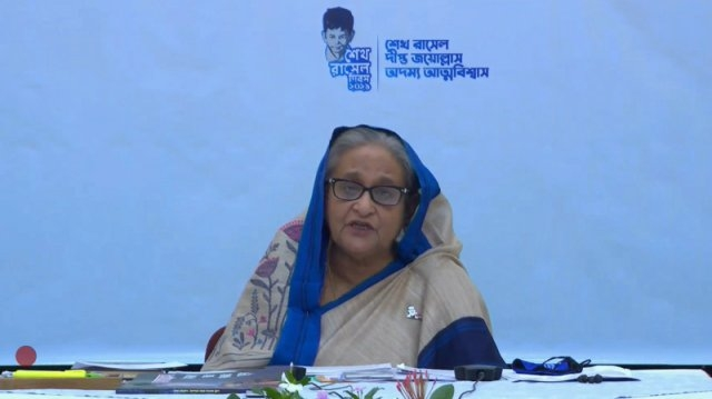 PM urges people\'s vigilance against 1975-like carnage